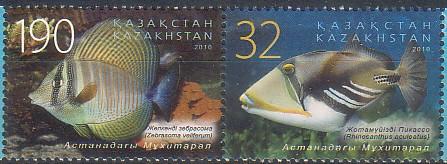 http://www.verystamps.ru/files/stamps/fauna/K/Kazakhstan/2010%20ribi%202m.jpg