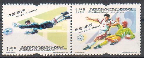 http://www.verystamps.ru/files/stamps/sport/football/M/Macau/2002%20CHM%20v%20YAponii%20i%20Koree%202m.jpg